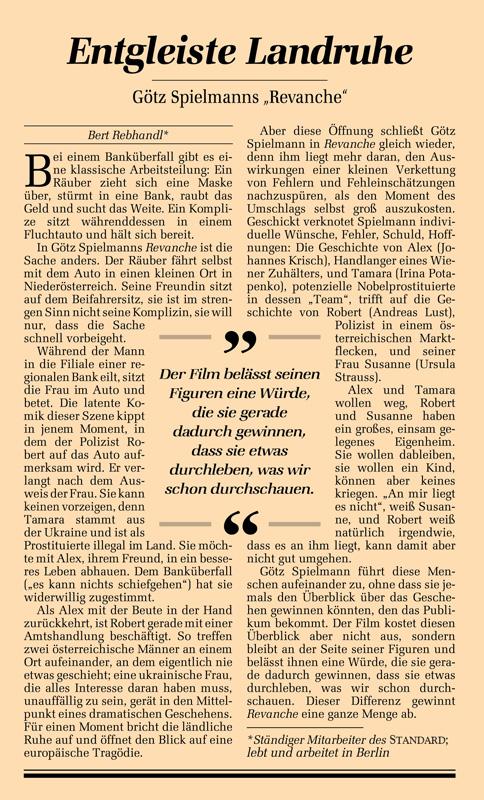 #126: Revanche (Götz Spielmann)