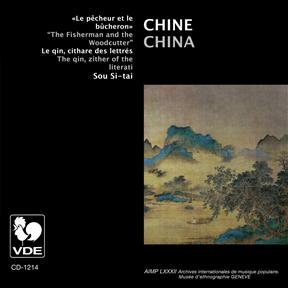 The Qin, Ziter of the Literati - Sou Si-tai
