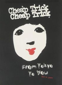 From Tokyo To You - Special One