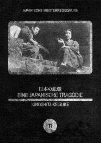 Japanische Meisterregisseure #11: Eine Japanische Tragödie