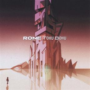 Tohu Bohu (LP Red Vinyl)