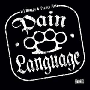Pain Language
