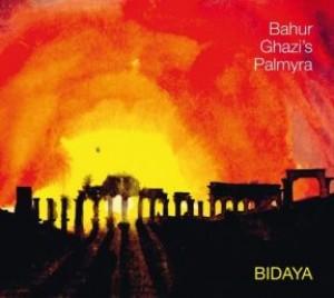 Bidaya