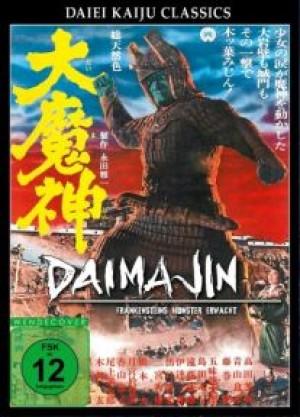 Daimajin: Frankensteins Monster erwacht
