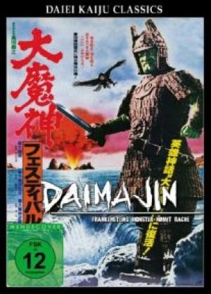 Daimajin: Frankensteins Monster nimmt Rache