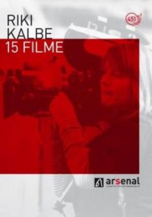 15 Filme