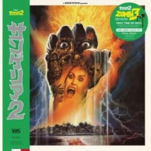 Zombi 3 (OST, grünes Vinyl)