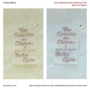 Une Collection des Chainons I and II: Music for Spiral (2CD)