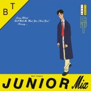 Junior Mix (LP)