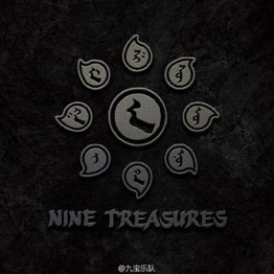 Nine Treasures