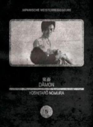 Japanische Meisterregisseure #05: Dämon