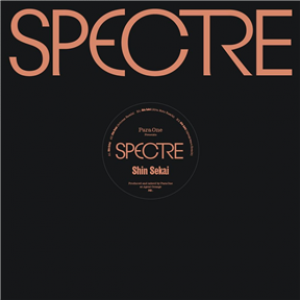 Spectre (1/3): Shin Sekai (Alva Noto, Actress, Speakwave Remix)