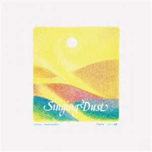 Singing Dust (LP+DL)