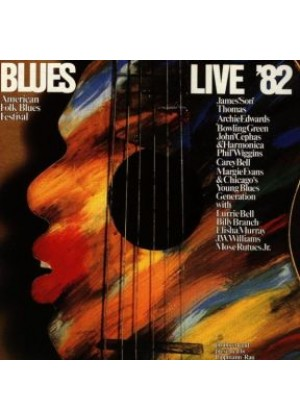 American Folk Blues Festival '82