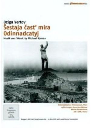 Sestaja cast' mira / Odinnadcatyj