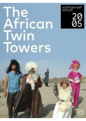 The African Twin Towers