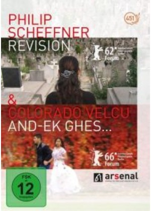 Revision & And-Ek Ghes…