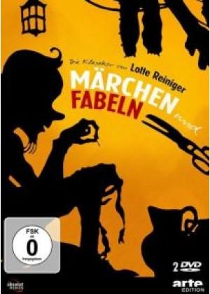 Lotte Reinigers Märchen & Fabeln (Sonderausgabe)