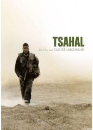 Tsahal