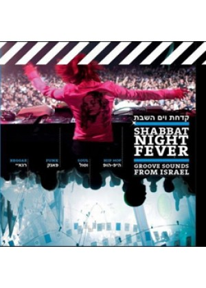 Shabbat Night Fever - Groove Sounds from Israel