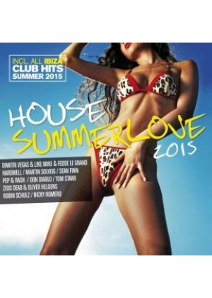 House Summerlove 2015