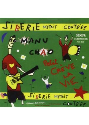 Siberie M Etait Contee (Original Book Release 2004)