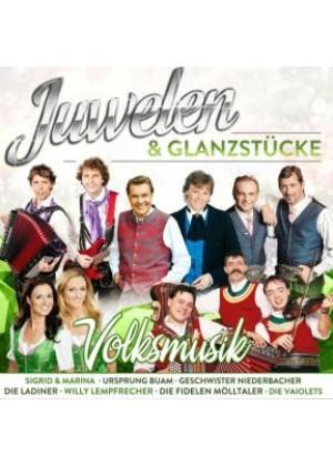 Juwelen & Glanzstücke - Volksmusik