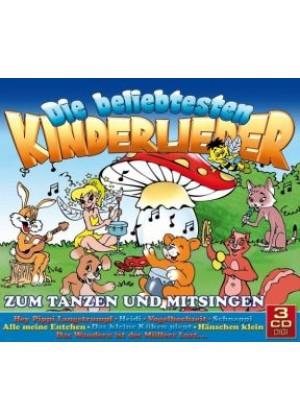 Die schönsten Kinderlieder - Zum Tanzen & Mitsingen