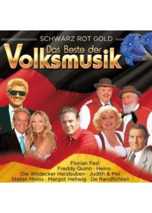 Das Beste der Volksmusik - schwarz rot gold
