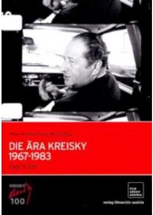 Die Ära Kreisky: Der Film