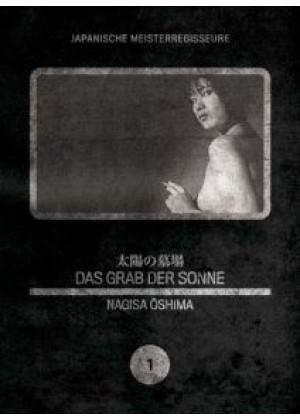 Japanische Meisterregisseure #01: Das Grab der Sonne