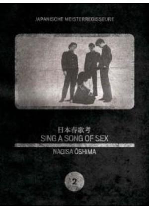 Japanische Meisterregisseure #02: Sing A Song Of Sex