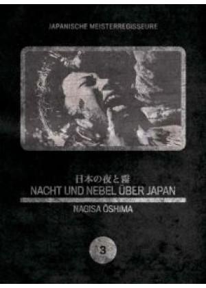Japanische Meisterregisseure #04: Nacht und Nebel über Japan