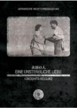 Japanische Meisterregisseure #09: Eine unsterbliche Liebe
